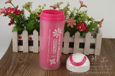 Boutique gift cup, plastic cup, cup, cup, cup, cup, cup, cup
