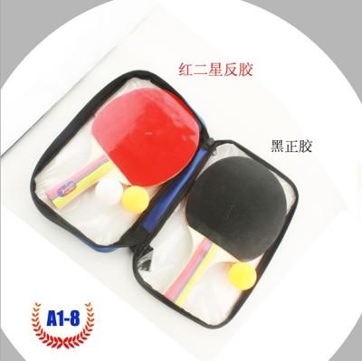 Training,Regail A1-8  table tennisracket,pingpong racket