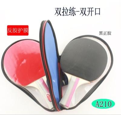 Training,Regail A210  table tennisracket,pingpong racket