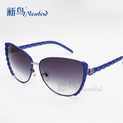 New bird, Korean version of the current gradient, anti-UV sunglasses Sunglass frog glasses men women and men 5301