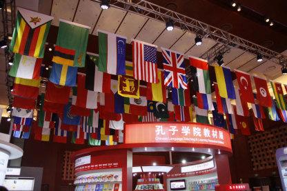 厂家直销世界杯32强串旗国旗彩旗酒吧餐厅迪厅球迷装节日饰品