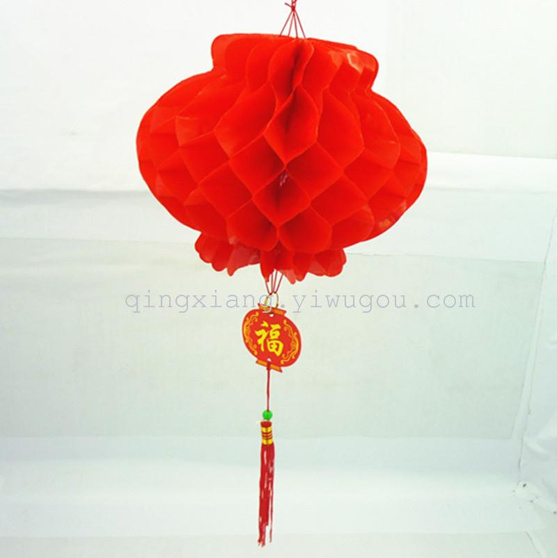 红包花球灯笼制作步骤