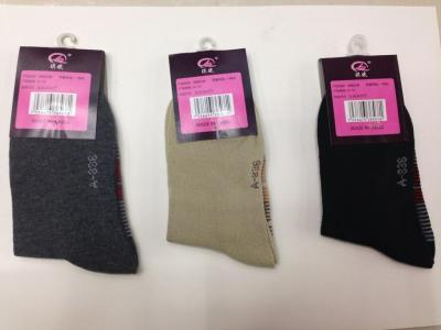 Foreign trade-in-tube women socks, vertical, lozenge colored wear at the four seasons, factory outlets