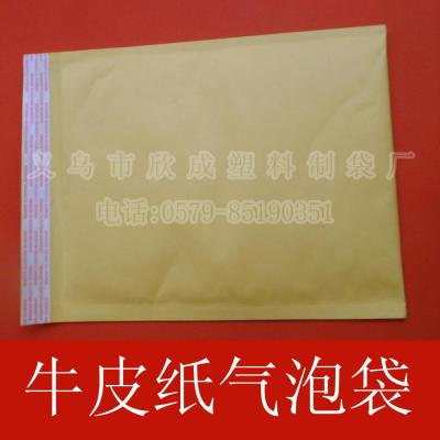 Spot 4CM 13*13 gold brown kraft paper bubble bag shock proof envelope bag