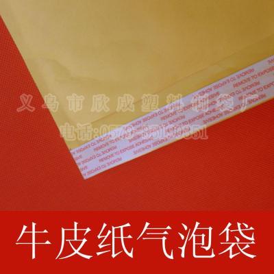 Special offer spot 11*13 4 Kraft bubble bag shock envelope bag Express