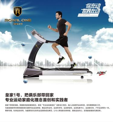 Professionial Power-driven Treadmill AEON Royal One for Club
