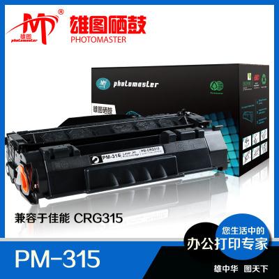 Compatible toner cartridges, Canon 315 toner cartridges