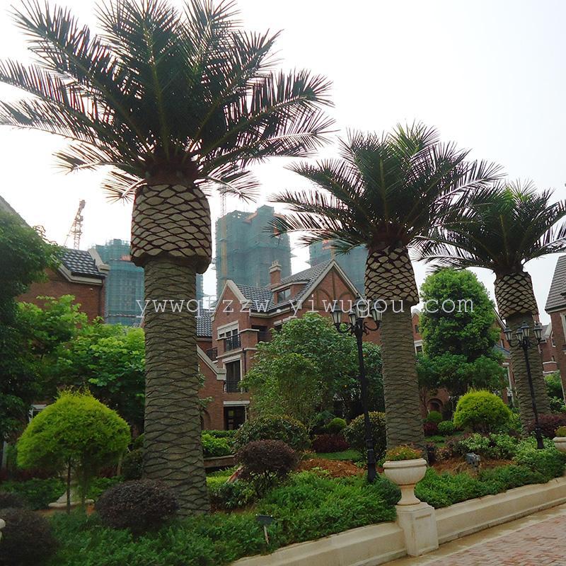 大型仿真海藻树定做室外绿化风景热带绿植公园广场装饰批发订制