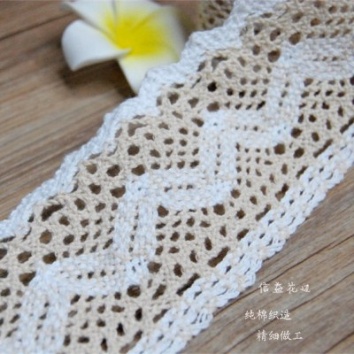 6.0CM fine cotton thread color wavy lace curtain pillow accessories/fashion accessories/DIY accessories/sofa fabric