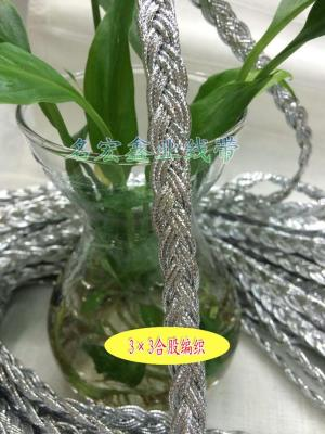 Silver threads gold needles twist braided rope with silver 1.2CM garment accessory factory direct