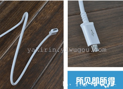 Samsung mobile phone data line kraft paper data cable