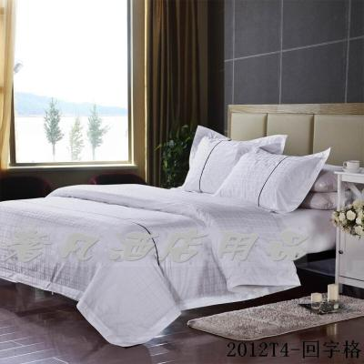 Five Stars Hotel 60 back to the word lattice jacquard bedding quilt