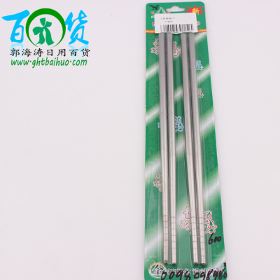 factory direct stainless steel chopsticks, chopsticks mounted two pairs of steel cutlery wholesale agents