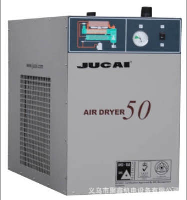 Only cold cold dryer dryer JC series 1-40W