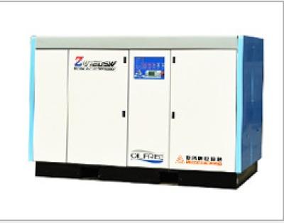 Fusheng ZW series of oil-free machine oil-free screw air compressor