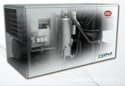 IR Ingersoll-Rand air compressor Ingersoll-Rand screw compressor VPeX110-13