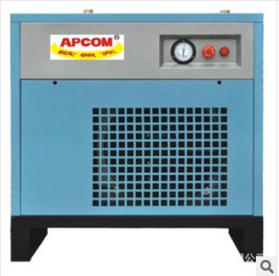 OPEC APCOM air-cooled compressed air cold dryer capacity/1-40m3