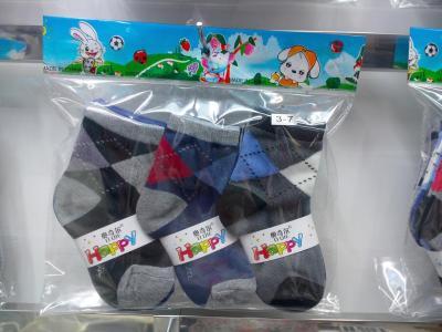 Children socks  girl socks