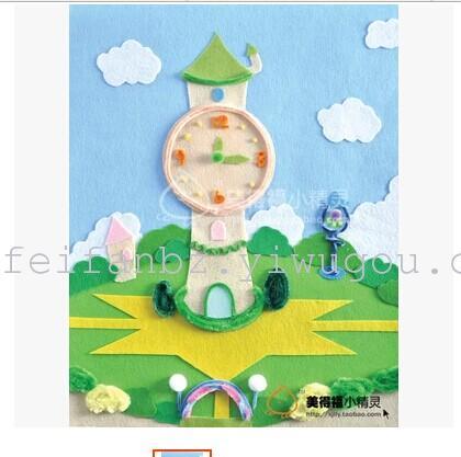 厂家直销不织布材料包 diy 立体画 儿童益智手工材料包