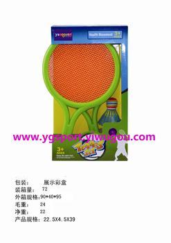 Paddle tennis racket for children YGG001-1C children series plastic racket Racquet