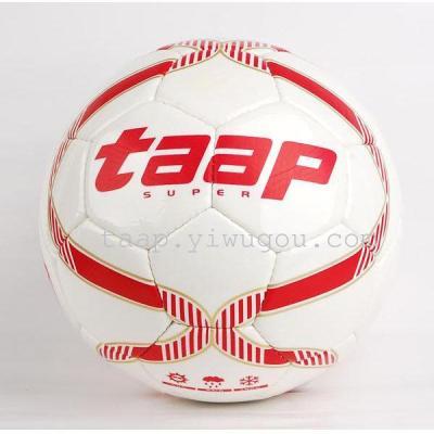 Errea football glory taao advanced TPU football 5th hand-sewn soccer
