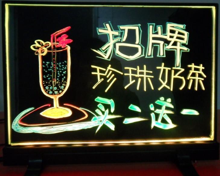 手写荧光板 留言板 荧光板 led灯板 画画板 七彩板
