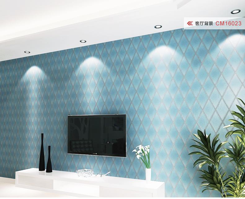 无纺布墙壁纸 简约菱格 卧室客厅电视背景 3d墙壁纸