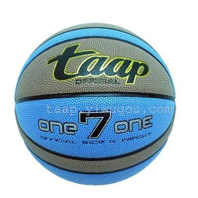 Senior basketball glory taap standard super soft PU 7th basketball