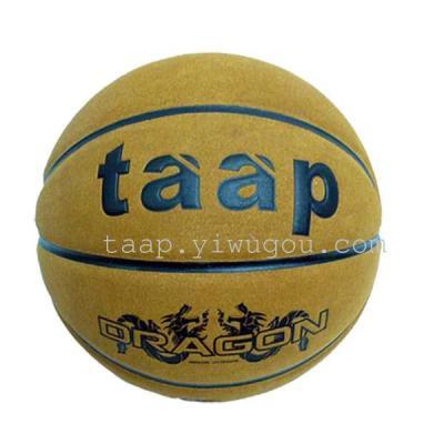 Basketball senior taap standard leather 7th basketball