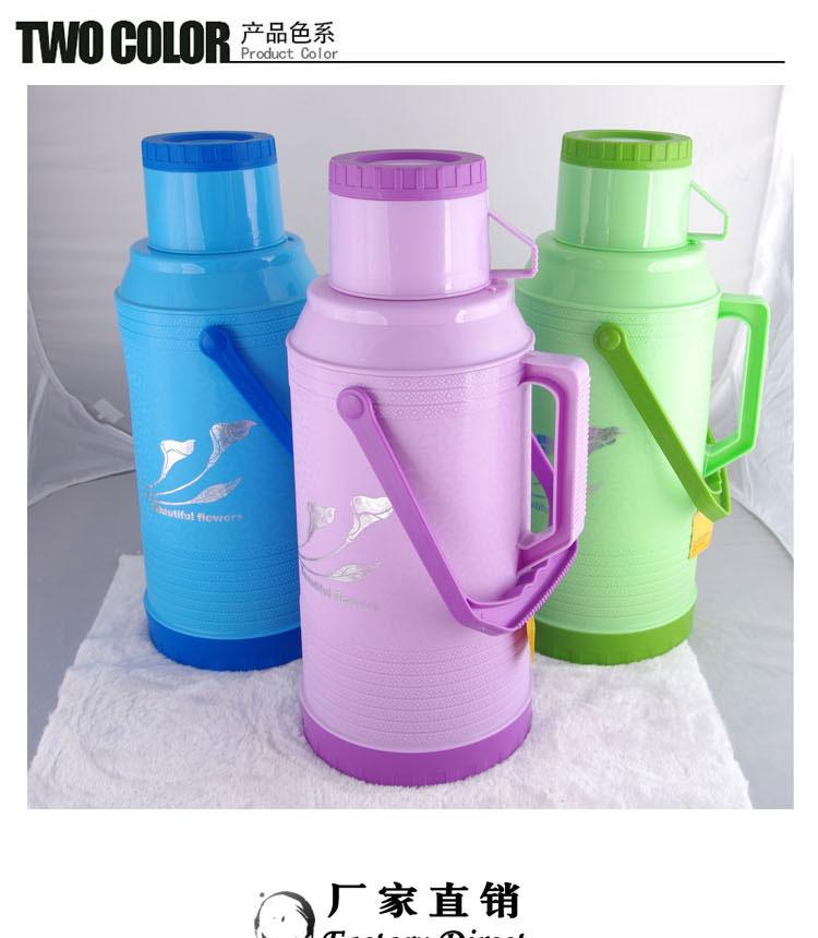 大批量供应红日暖瓶 /保暖瓶/暖壶 玻璃内胆
