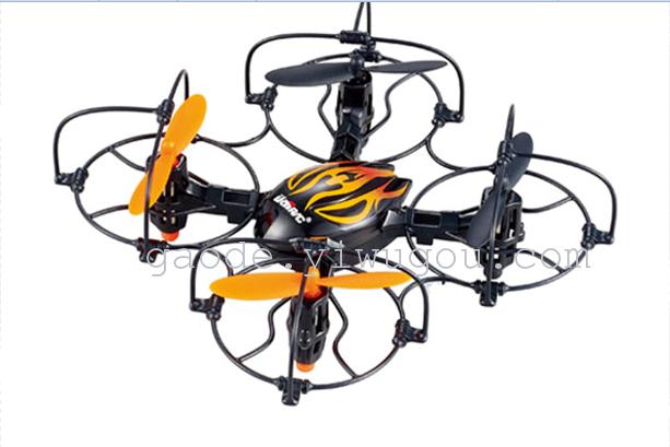 高得u830重力感应遥控飞机四旋翼四轴飞行器2.4g
