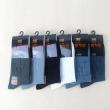 8839#厂家直销秋冬批发手工对口竹炭男士棉袜纯色中筒商务袜