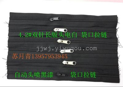 4.2 double needle length of garment accessories provided Dianbai Pocket zipper button jeans button shoe buckles