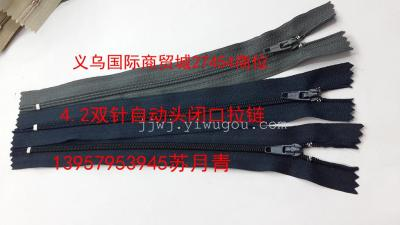 4.2 automatic double needle zipper garment Accessories button jeans button shoe buckles