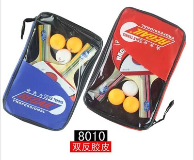 High quality,Regail 8010 table tennisracket,pingpong racket