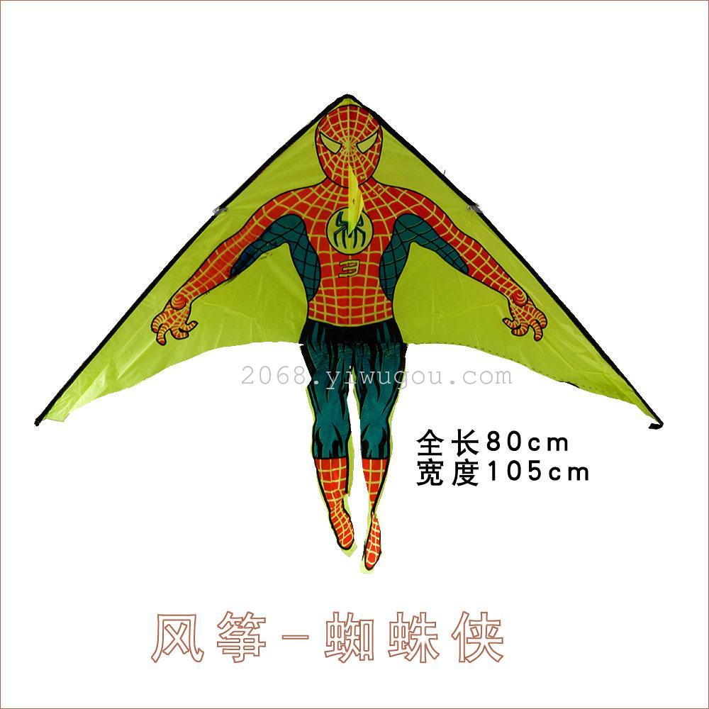 蜘蛛侠儿童易放飞风筝_ 新宏达风筝_ 义乌国际商贸城