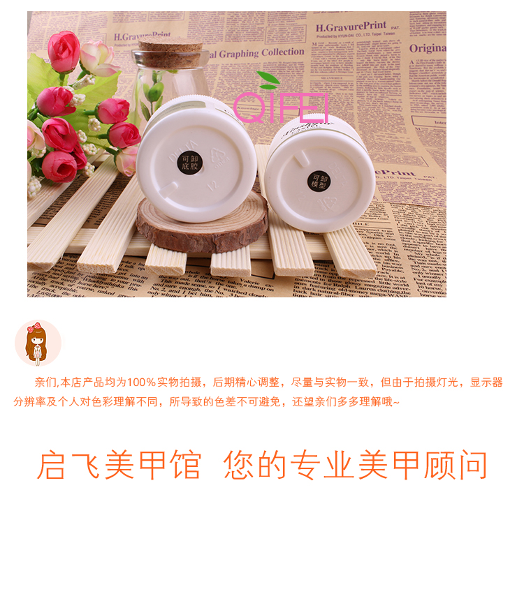 Supply Nail art supplies wholesale import removable adhesive ...