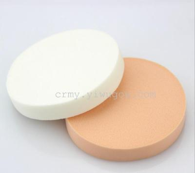 Large round wet double puff puff washing powder Studio makeup artist dedicated puff