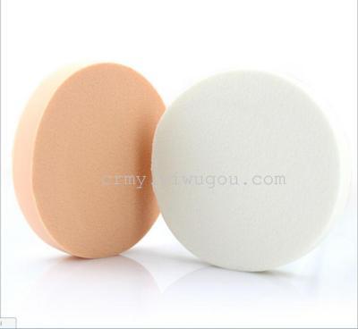 Large round wet double puff puff washing powder Studio makeup artist dedicated puff