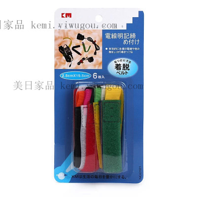 KM0121 wire and cable straps/cable with cable tie cable tie straps with Velcro