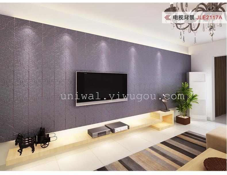 无纺布墙壁纸 立体撒珠 温馨卧室客厅电视背景墙壁纸