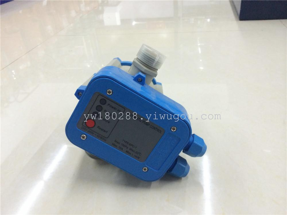 水泵电子压力开关 出口型 款式多