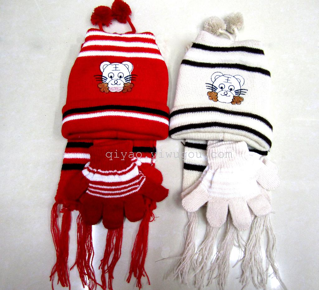 Supply Wholesale children's knitted hats manufacturers