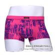 Thielen Kangaroo 2014 new men's underwear men Boxer characteristics of bamboo fiber underwear 6892