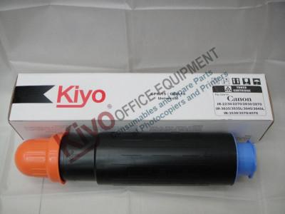 Kiyo GPR-15/16 Universal Toner