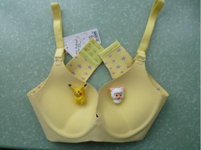 Audrey Hepburn stars in sexy gathered women's one piece seamless seamless underwear seamless Bras