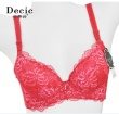 New Diana Greek color lace deep v bra beautiful body adjusting sweat-absorbent breathable collection on the under breast