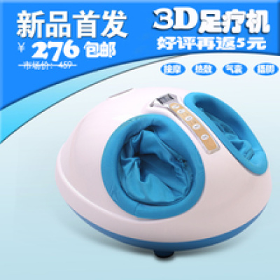 Authentic new 3D Shu Zubao air heating pedicure Foot Massager foot Po