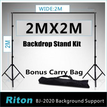 BJ-2020 backgrounds photography background stand