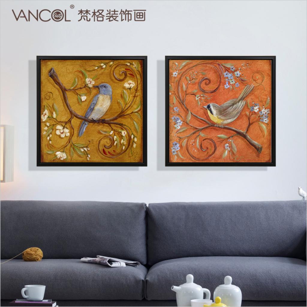 梵格 美式花鸟 客厅装饰画沙发背景画无框画餐厅挂画玄关壁画